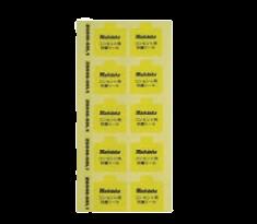 MZ6046 アクセスフロア用コンセント防塵シール(1シート10枚)