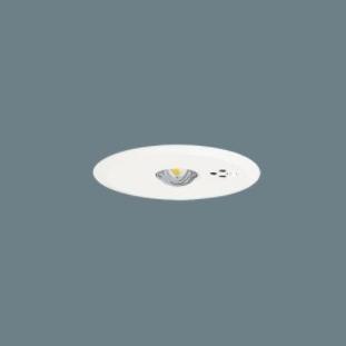一般形非常照明選定表(パナソニック) 埋込型φ100 LED低天井・小空間(~3m) ホワイト