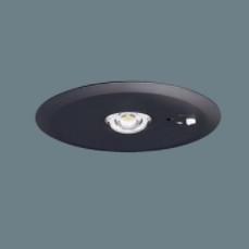 一般形非常照明選定表(パナソニック) 埋込型φ100 LED低天井・小空間(~3m) ブラック