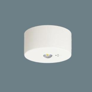 一般形非常照明選定表(パナソニック) 直付型 LED低天井用(~3m)ホワイト