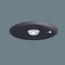 一般形非常照明選定表(パナソニック)埋込型φ100 LED低天井用(~3m) ブラック