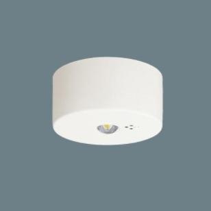 一般形非常照明選定表(パナソニック)直付型 LED高天井用(~10m) ホワイト