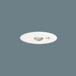 一般形非常照明選定表(パナソニック)埋込型φ100 LED中天井用(~6m) ホワイト