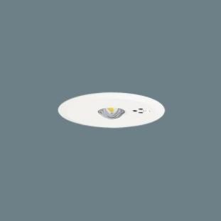 一般形非常照明選定表(パナソニック)埋込型φ100 LED中天井用(~8m) ホワイト