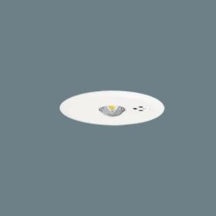一般形非常照明選定表(パナソニック)埋込型φ100 LED特高天井用(~16m) ホワイト