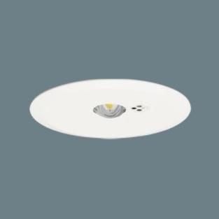 一般形非常照明選定表(パナソニック)埋込型φ150 LED中天井用(~8m)