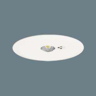 一般形非常照明選定表(パナソニック)埋込型φ150 LED高天井用(~10m)