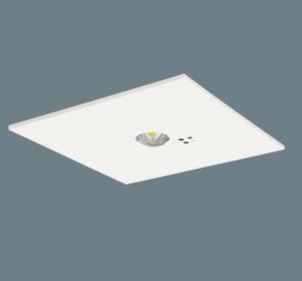 一般形非常照明選定表(パナソニック)埋込型□200 LED中天井用(~6m)
