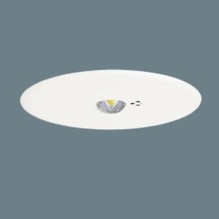 一般形非常照明選定表(パナソニック)埋込型φ200 LED中天井用(~8m)