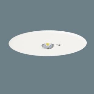 一般形非常照明選定表(パナソニック)埋込型φ200 LED高天井用(~10m)