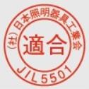 認定マーク 2001年6月~2012年3月