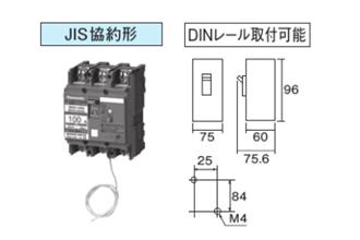 盤用ブレーカ 漏電ブレーカ単相3線専用 BKW-N型100AF JIS協約形