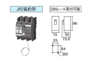 盤用ブレーカ サーキットブレーカ BBW-N型 単相3線用 5060100JIS