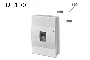 ケースブレーカ 漏電保護用 ED-100 100AF プラスティック