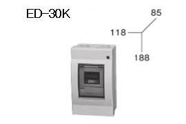 ケースブレーカ 漏電保護用 ED-30K 30AF プラスティック
