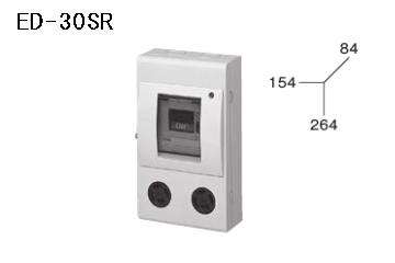 ケースブレーカ 屋内用 漏電保護用 ED-30SR 30AF スチール コンセント付