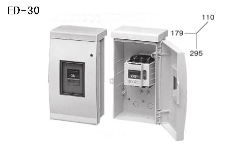 ケースブレーカ 屋外用 漏電保護用 ED-30 30AF プラスティック
