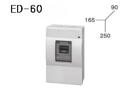 ケースブレーカ 漏電保護用 ED-60 60AF プラスティック