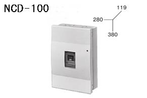 ケースブレーカ 配線保護用 NCD-100 100AF プラスティック