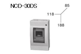 ケースブレーカ 断路器 NCD-30DS 30A プラスティック