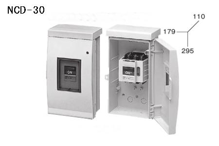ケースブレーカ 屋外用 配線保護用 NCD-30 30AF プラスティック