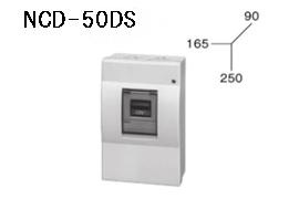 ケースブレーカ 断路器 NCD-50DS 50AF プラスティック