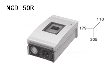 ケースブレーカ 屋外用 配線保護用 NCD-50R 50AF プラスティック コンセント付