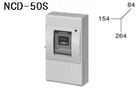 ケースブレーカ 配線保護用 NCD-50S 50AF スチール