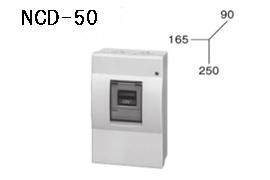 ケースブレーカ 配線保護用 NCD-50 50AF プラスティック