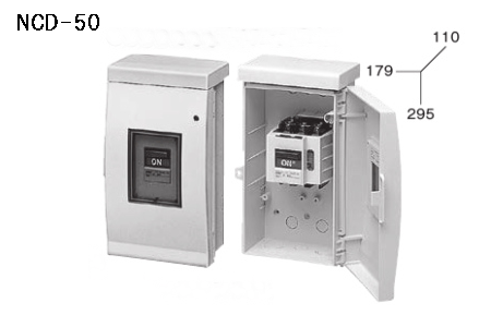 ケースブレーカ 屋外用 配線保護用 NCD-50 50AF プラスティック