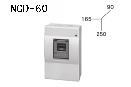 ケースブレーカ 配線保護用 NCD-60 60AF プラスティック