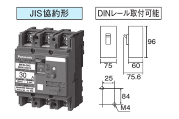 盤用ブレーカ 漏電ブレーカ BKW型 60(3P) JIS協約形