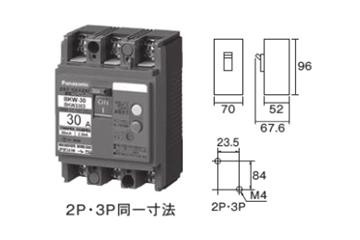 盤用ブレーカ 漏電ブレーカ BKW型 30C(2P3P)